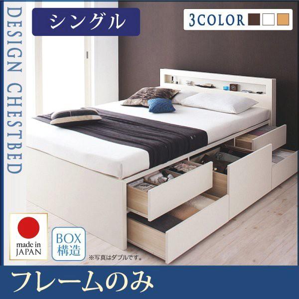 (お客様組立) シングルベッド フレームのみ 収納...