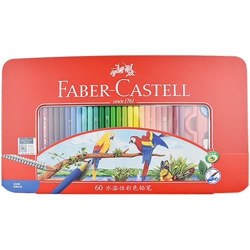 ファーバーカステル Faber-Castell  水彩色鉛筆 6...