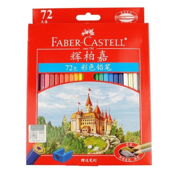 ファーバーカステル Faber-Castell  油性色鉛筆 ...