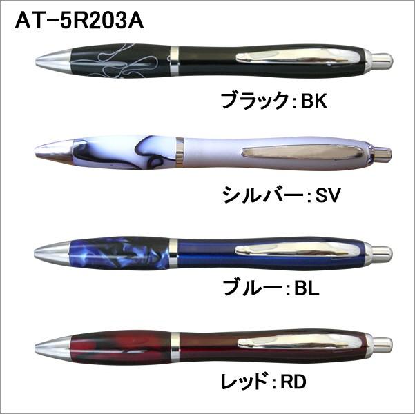 オート OHTO  アメリカンテイスト 0.7mm シルバー...