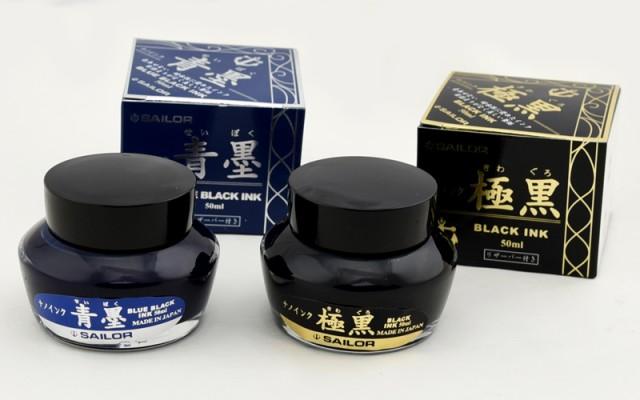 セーラー SAILOR ボトルインク 50ml入り 青墨/極...