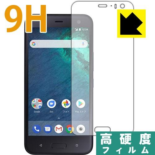 Android One X2 PET製フィルムなのに強化ガラス同...