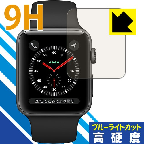 Apple Watch Series 3 42mm用 保護フィルム 9H高...