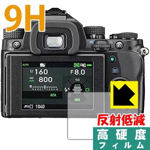 PENTAX KP/K-70/K-S2 PET製フィルムなのに強化ガ...