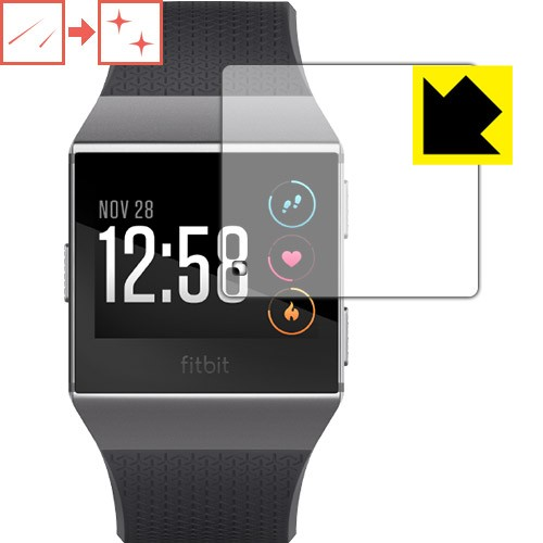 Fitbit Ionic 自然に付いてしまうスリ傷を修復!...