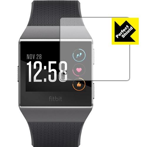 Fitbit Ionic 防気泡・防指紋!反射低減保護フィル...