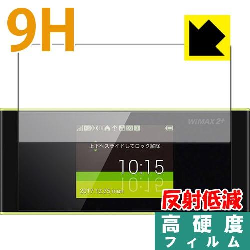 Speed Wi-Fi NEXT W05 PET製フィルムなのに強化ガ...
