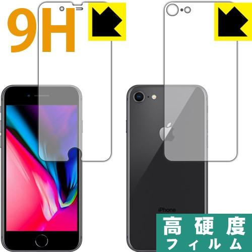 iPhone 8 PET製フィルムなのに強化ガラス同等の硬...