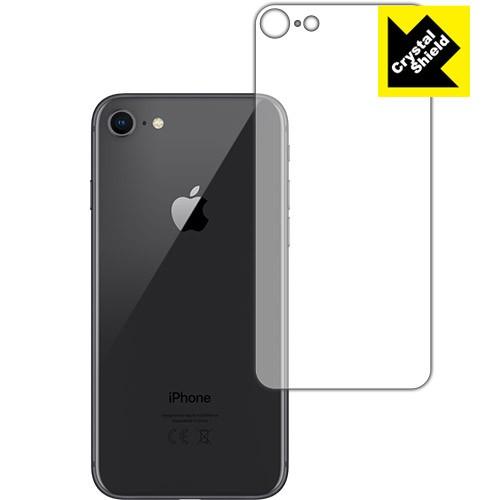 iPhone 8 防気泡・フッ素防汚コート!光沢保護フィ...