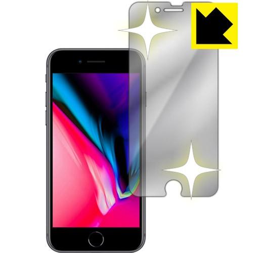 iPhone 8 画面が消えると鏡に早変わり! ミラータ...