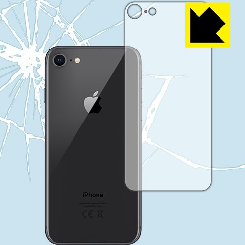 iPhone 8 特殊素材で衝撃を吸収!保護フィルム 衝...