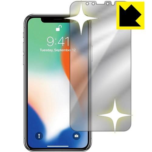 iPhone X 画面が消えると鏡に早変わり! ミラータ...