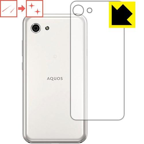 AQUOS R compact SHV41/701SH/SH-M06 自然に付い...