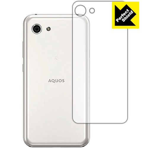 AQUOS R compact SHV41/701SH/SH-M06 防気泡・防...