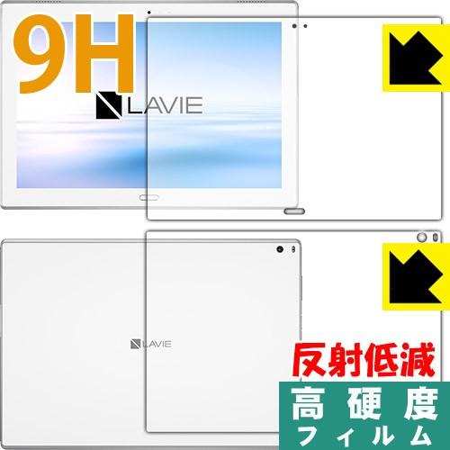 LAVIE Tab E TE510/HAW(2017年8月発売モデル) 保...