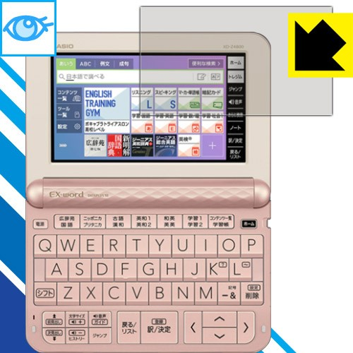 カシオ電子辞書 XD-Zシリーズ LED液晶画面のブル...