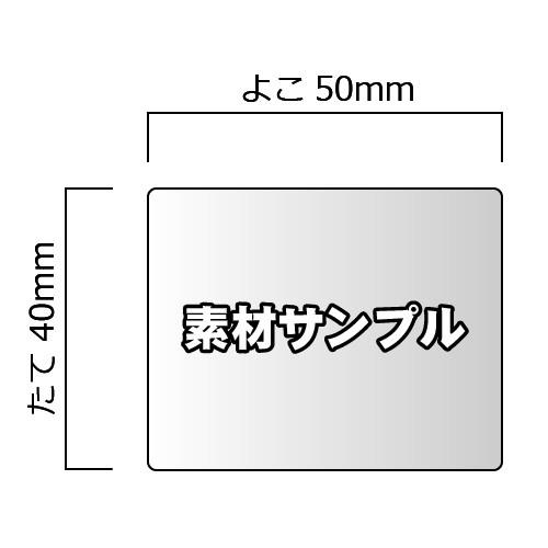 ペーパーライク保護フィルム【サンプル・送料無料...