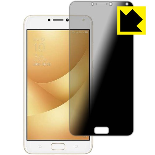 ASUS Zenfone 4 Max Pro (ZC554KL) のぞき見防止...