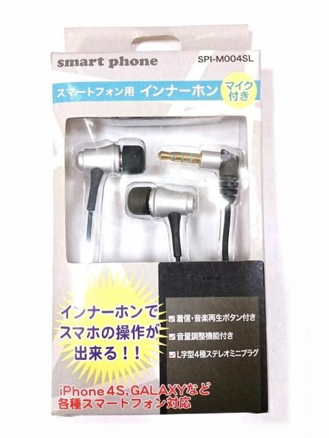 スマートフォン用マイク付インナーホン SPI-M004S...