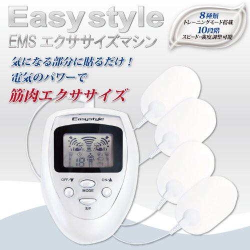 Easy style EMSエクササイズマシーン[定形外郵便...