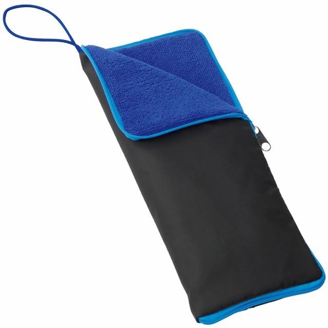 超吸水 マイクロファイバー 傘カバー ブルー[メール便発送、送料無料、代引不可]
