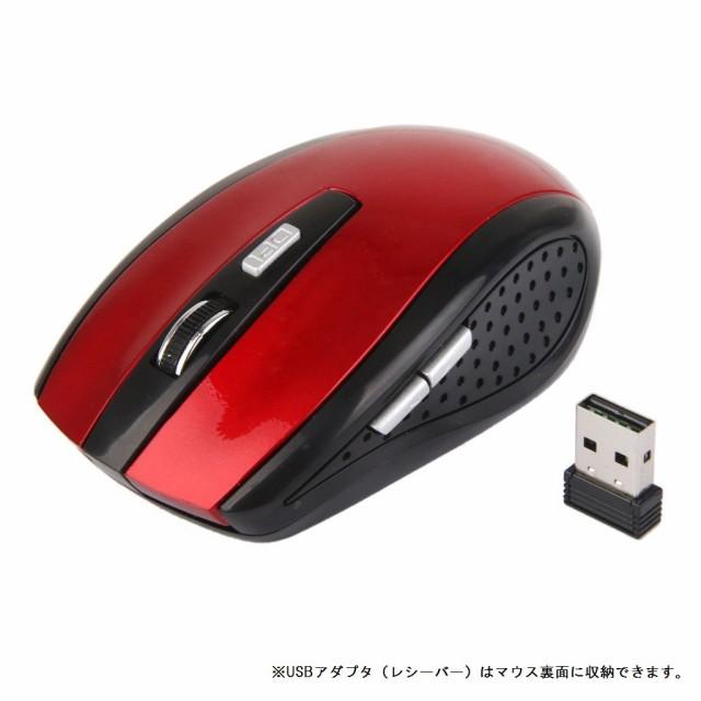 ワイヤレスマウス レッド USB 光学式 6ボタン マ...