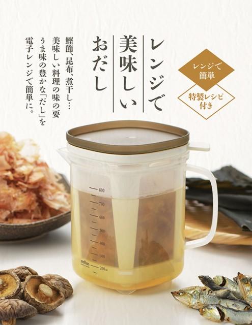 RE-1510 レンジで美味しいおだし 簡単 キッチン ...