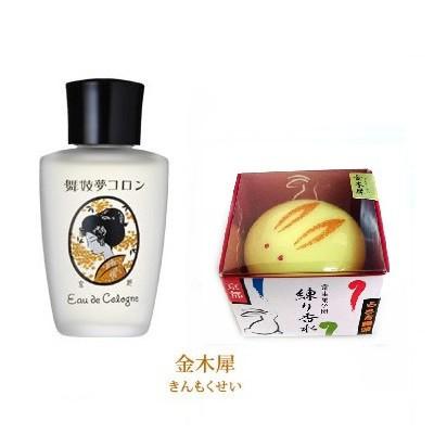 舞妓さんの京都コスメ 金木犀2点セット 練り香水...