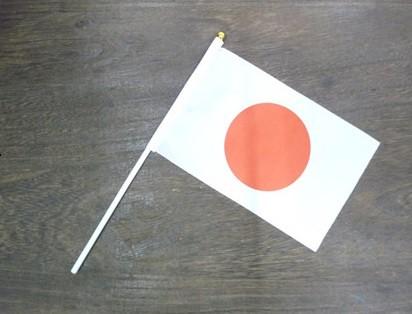 ミニ日本国旗 スティックフラッグ 旗サイズ21×13...