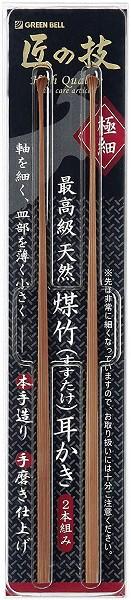 匠の技 最高級天然煤竹(すすたけ)耳かき 耳掃除 ...
