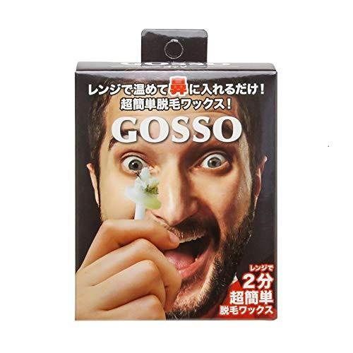 GOSSO ゴッソ (ブラジリアンワックス鼻毛脱毛セッ...