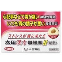 【第2類医薬品】太田漢方胃腸薬II 【錠剤】 108...