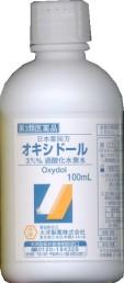 【第3類医薬品】【大洋製薬】オキシドール (過...