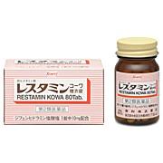 【第2類医薬品】レスタミンコーワ糖衣錠 120錠 ...