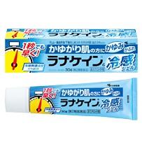 【第2類医薬品】小林製薬 ラナケインG 冷感ジェ...