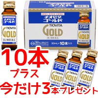 【第2類医薬品】チオビタゴールド 30ml*10本今だ...