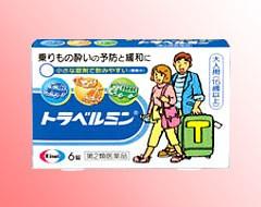【第2類医薬品】【エーザイ】 トラベルミン 6錠...