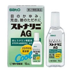 【第2類医薬品】佐藤製薬ストナリニAG 15ml 液...