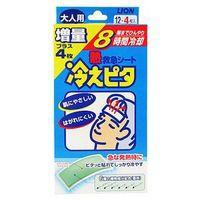 ライオン 熱救急シート 冷えピタ 大人用増量(12...