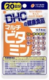 【DHC】DHCの健康食品マルチビタミン 20日分(...