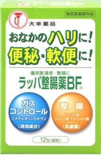 【大幸薬品】 ラッパ整腸薬BF 24包【医薬部外品...