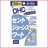 【DHC】 セントジョーンズワート <20日分> 80...