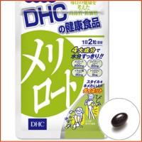 【DHC】メリロート 20日分(40粒入)fs04gm