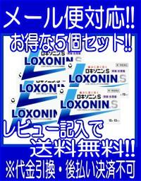 【第1類医薬品】【メール便対応!送料無料!!】 ロ...