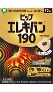 ピップエレキバン190 (12粒入)fs04gm