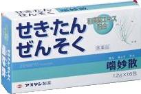 【第2類医薬品】【アスゲン】せき・たん・ぜんそ...
