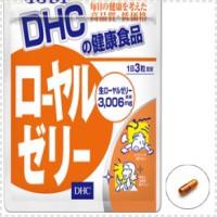 【DHCの健康食品】 ローヤルゼリー <20日 60粒>...