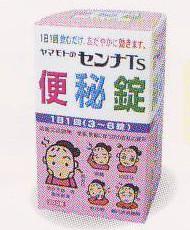 【第(2)類医薬品】山本漢方 ヤマモトのセンナTS ...