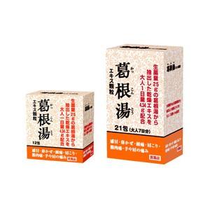 【第2類医薬品】【阪本漢法製薬】(阪本漢方) ...