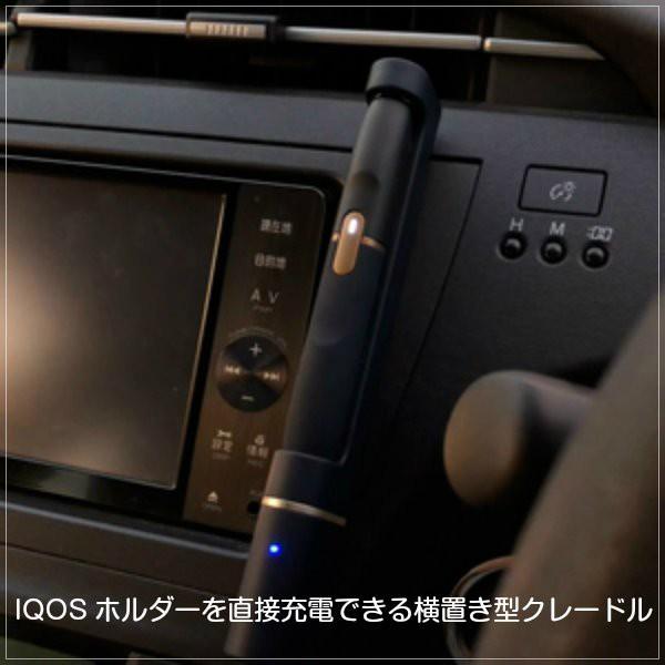 アイコス充電器 横置き型スタンド iQOS本体専用ダ...